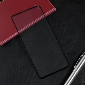 Защитное стекло Red Line для Xiaomi Redmi Note 9 Pro, Full Screen, полный клей, черное