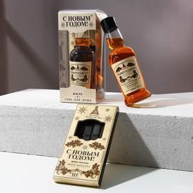 """Набор """"С Новым годом, белый"""" гель для душа, мыло-шоколад"""