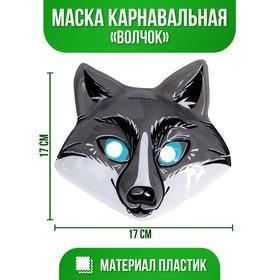 "PVC mask "" Top"""