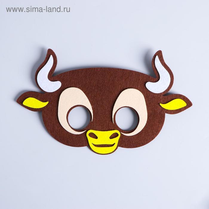 """Mask carnival """"Bull Willie"""" felt"""