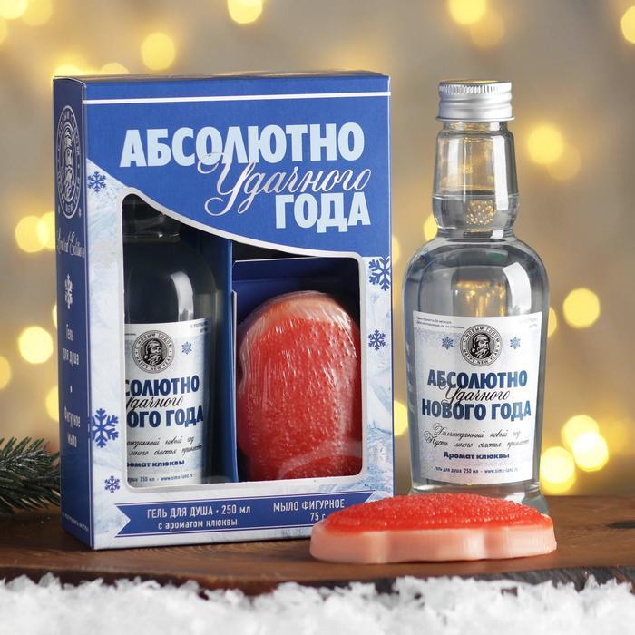 """Набор """"Абсолютно удачного Нового года"""" гель для душа-водка, мыло-бутерброд - фото 495267"""