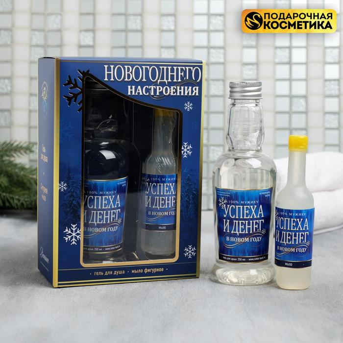 """Набор """"Новогоднего настроения"""" гель для душа-водка, мыло-водка - фото 495273"""