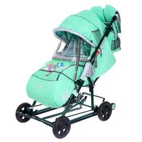 Санки-коляска «Ника детям 8-2», цвет: мятный