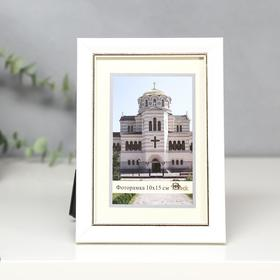 Photo frame plastic 1017-1105-1 10x15 cm