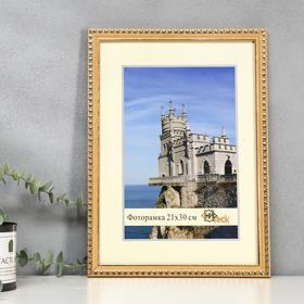 Photo frame plastic 118-2159-4 21x30 cm