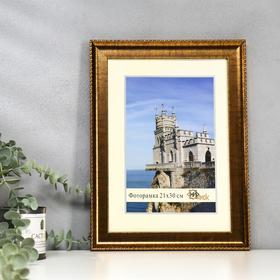 Photo frame plastic 1730-3035-12 15x21 cm