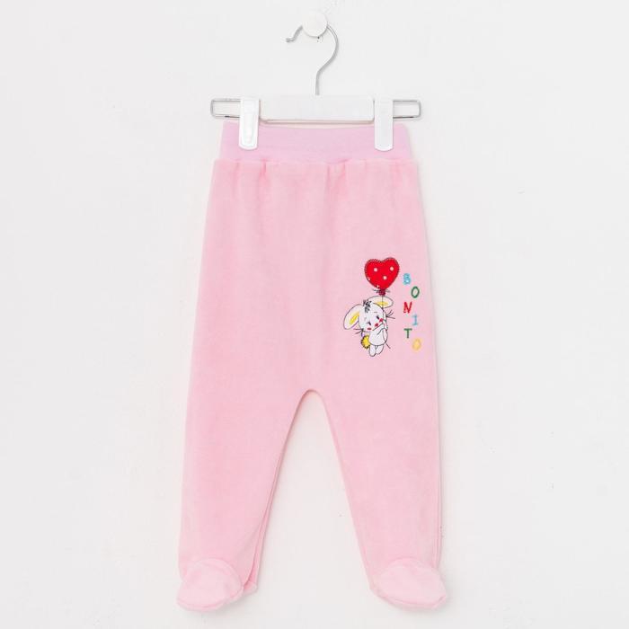 Ползунки детские, цвет розовый, рост 74 см - фото 76509006