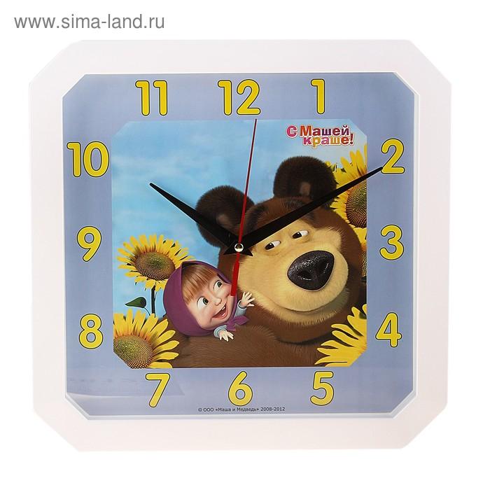 """Часы настенные квадратные """"Маша и Медведь"""" детские"""