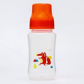 Бутылочка для кормления, 320 мл., широкое горло, цвет оранжевый