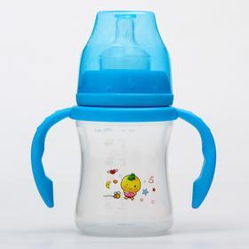 Бутылочка для кормления, с ручками, 180 мл., цвет голубой