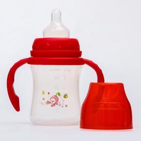 Бутылочка для кормления, с ручками, 180 мл., цвет красный
