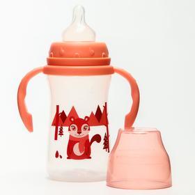 Бутылочка для кормления, с ручками, 270 мл., цвет красный