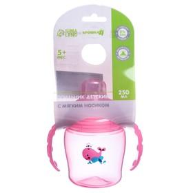 Поильник детский с мягким носиком, 250 мл., цвет красный