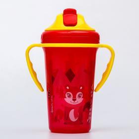 Поильник детский с силиконовой трубочкой, 300 мл., цвет красный