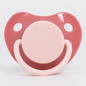 Соска-пустышка ортодонтическая, силикон, от 0 мес., цвет розовый