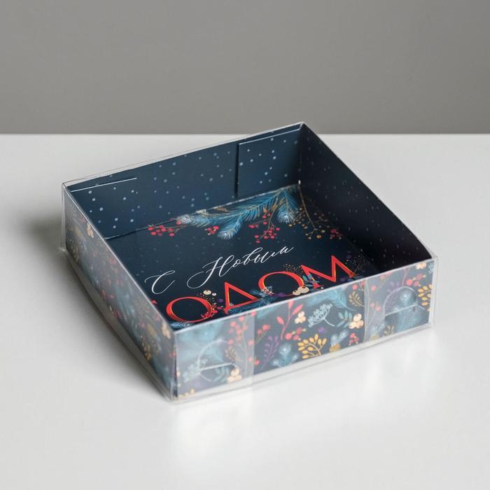 Коробка для кондитерских изделий «Новогодняя ботаника», 12 × 12 × 3 см