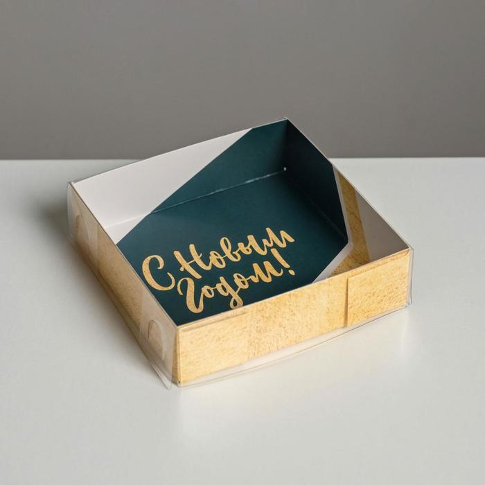 Коробка для кондитерских изделий «С Новым Годом!», 12 × 12 × 3 см