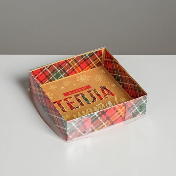 Коробка для кондитерских изделий «Тепла и Уюта», 12 × 12 × 3 см