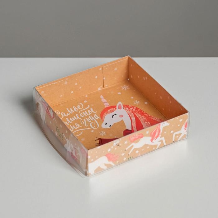Коробка для кондитерских изделий Wonderful time, 12 × 12 × 3 см