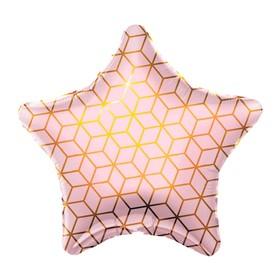 """Шар фольгированный 19"""" «Геометрия», звезда"""