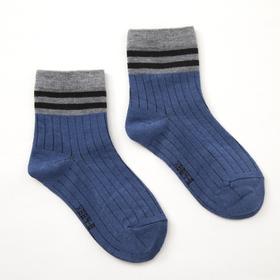 """Носки детские Collorista """"Полоска"""", размер 13-17 (2-4 года), цвет синий"""