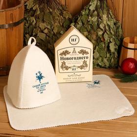 """Набор """"Новогоднего настроения"""" шапка, коврик"""