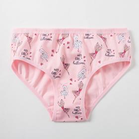Трусы для девочки, цвет розовый, рост 110-116 см