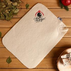 """Bath Mat with embroidery """" Happy New Year! Best of the best (Lev)"""""""
