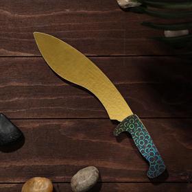 Сувенир деревянный «Мачете- кукри», жёлтое лезвие