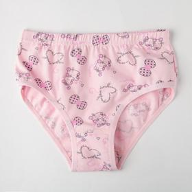 Трусы для девочки, цвет розовый, рост 122-128 см