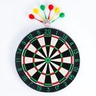 """Game """"Darts"""" d=45 cm"""