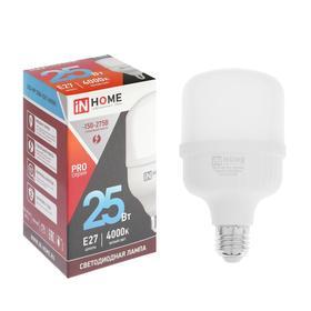 Лампа светодиодная IN HOME LED-HP-PRO, Е27, 25 Вт, 230 В, 4000 К, 2250 Лм