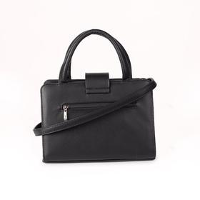 Сумка женская, отдел на молнии, наружный карман, длинный ремень, цвет чёрный - фото 54291