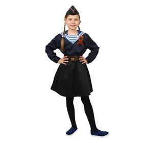 Костюм Морячка в пилотке, синяя фланка, юбка, ремень, р-р.32, рост 110-116