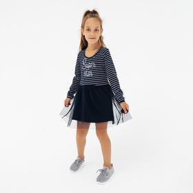 Платье для девочки, цвет синий, рост 104 см