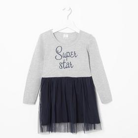 Платье для девочки, цвет серый, рост 110 см