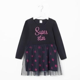 Платье для девочки, звездочки, рост 110 см