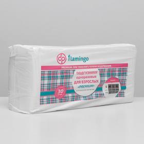 """Подгузники для взрослых Flamingo """"Premium"""", размер S, 30 шт"""