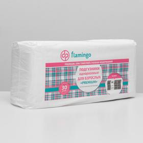 """Подгузники для взрослых Flamingo """"Premium"""", размер M, 30 шт"""