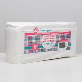 """Подгузники для взрослых Flamingo """"Premium"""", размер XL, 30 шт"""