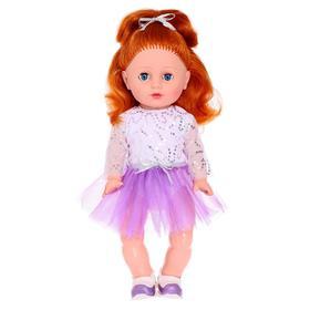 """Кукла """"Аленка 1"""" 40 см 20-04.1"""
