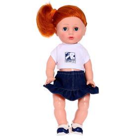 """Кукла """"Аленка"""" 40 см озвуч, шагает 20-03.3"""