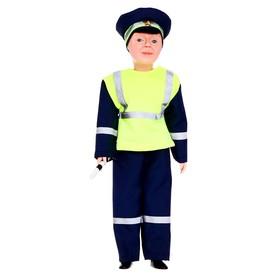 """Кукла """"Борис - инспектор ДПС"""" 30 см 15-С-26"""