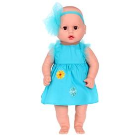 Кукла «Вита», озвученная, 50 см, МИКС