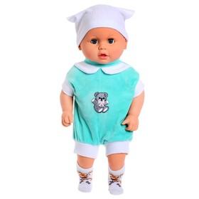Кукла «Витенька 5», 50 см, МИКС