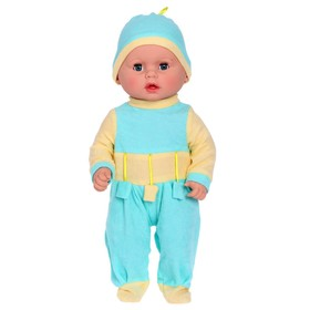 Кукла «Витенька», озвученная, 50 см, МИКС