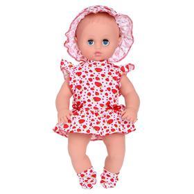Кукла «Галинка 5», 40 см, МИКС