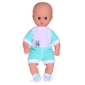 Кукла «Денис 11», 40 см, МИКС