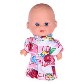 Кукла «Женечка 2», 20 см, МИКС