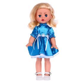 """Кукла """"Зоя 11"""" 45 см 18-С-24 18-С-24"""